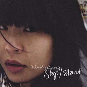 Stop/Start