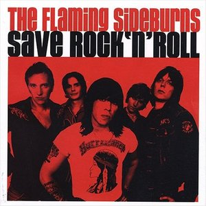 Save Rock 'n' Roll