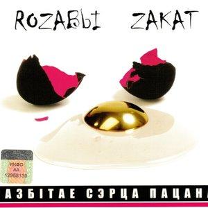 Rozaвы Zакат