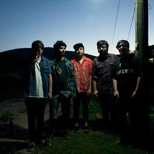 Avatar for Nosotros, La Miseria