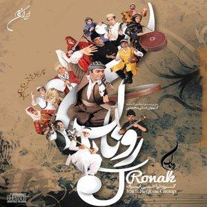 Image for 'Ronak (Persian Music)'