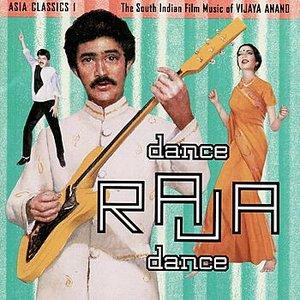 Asia Classics I - Dance Raja Dance
