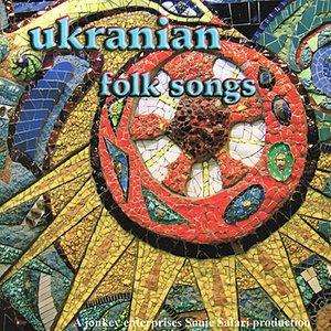 Ukranian Folk Songs