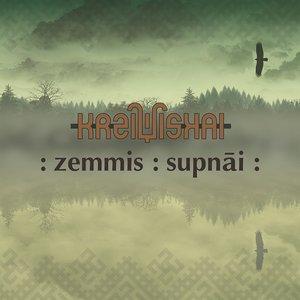 Zemmis Supnāi