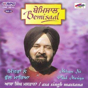Bemosaal-Asa Singh Ma