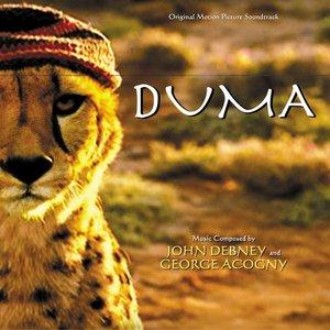 Duma (Original Motion Picture Soundtrack)