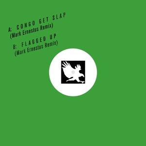 Mark Ernestus Remixes