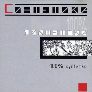 100% Syntetika