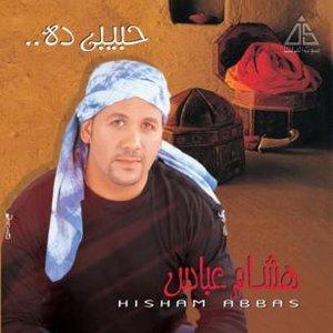 Habiby Dah