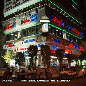 49 Seconds in Cairo