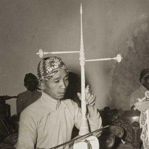 Image for 'Gamelan Sekar Tunjung'