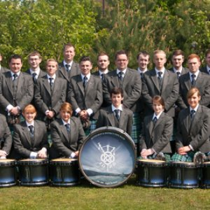 Avatar for Inveraray & District Pipe Band