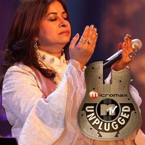Mtv Unplugged - Rekha Bhardwaj (ep4)