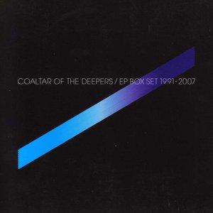 EP Box Set 1991-2007