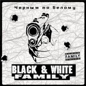 Аватар для Black & White Family