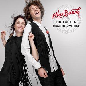 Historyja Majho žyccia (Story of My Life)