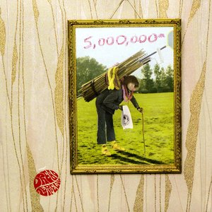 5,000,000