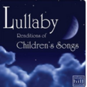 Avatar for Lullaby Renditions of Classic Children's Songs