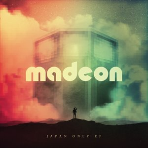 Japan Only EP