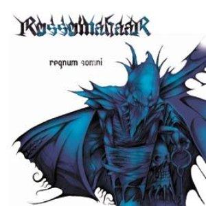 Regnum Somni
