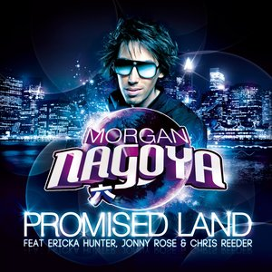 Promised Land (feat. Ericka Hunter, Jonny Rose & Chris Reeder)