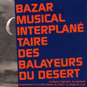 Bazar musical interplanetaire