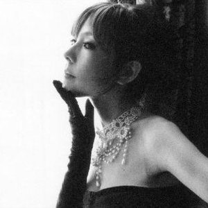 Avatar de Akiko
