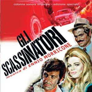 Gli Scassinatori - Le casse (The burglars)
