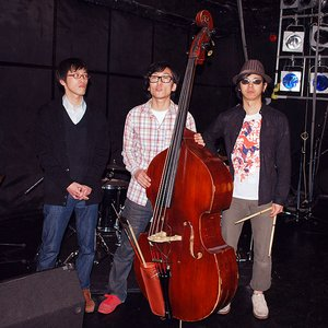 Awatar dla Baguettes Ensemble
