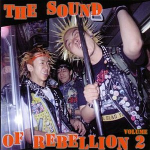 The Sound of Rebellion 2