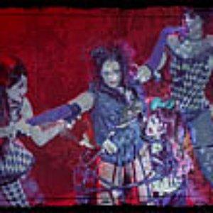 Alex Vega & Woe-Maidens 的头像