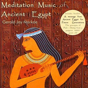 Meditation Music of Ancient Egypt