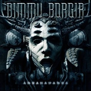 ABRAHADABRA (Bonus Version)