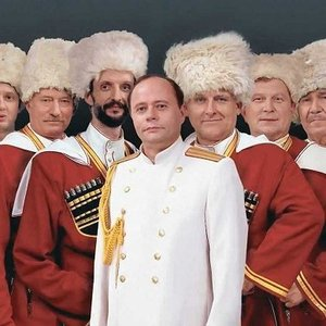 Avatar for Don Kosakenchor Russland