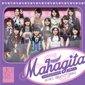Mahagita - Kamikyokutachi