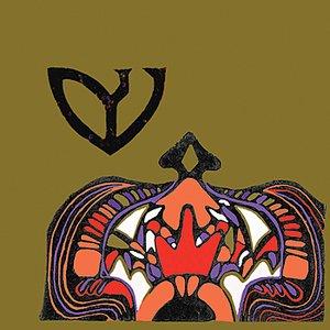 Noctilucent Valleys