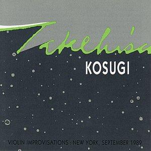 Violin Improvisations: New York, September 1989