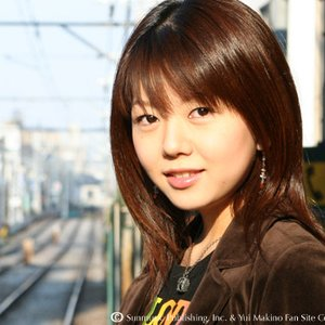 Avatar de Makino Yui