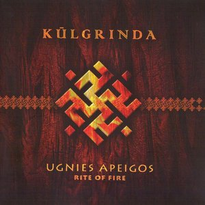 Ugnies apeigos (Rite of Fire)