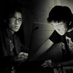 Avatar for Chihei Hatakeyama + Hakobune