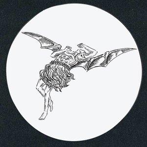 Himmel Und Erde EP