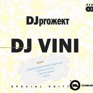 DJ PROJECT. DJ Vini