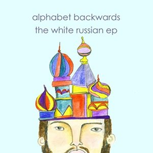 The White Russian EP