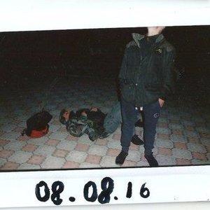 Аватар для Быханов Сад