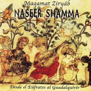 Maquamat Zíryáb - Desde El Eúfrates Al Guadalquivir