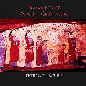 Fragments of Ancient Greek Music