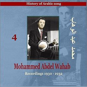 Mohammed Abdel Wahab Vol. 4 / History of Arabic Song [Recordings 1930 -1932]