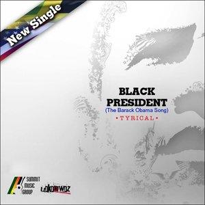 Black President (The Barack Obama Song)