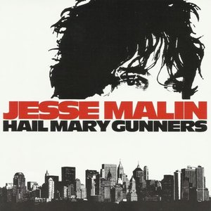Hail Mary Gunners