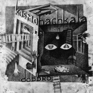 kosmohachkala